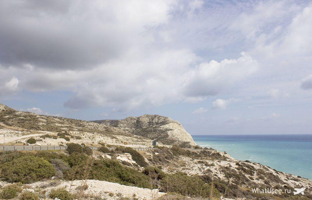 Дорога к скалам Афродиты на Кипре
