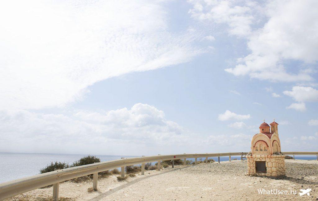 Смотровая площадка у камня Афродиты
