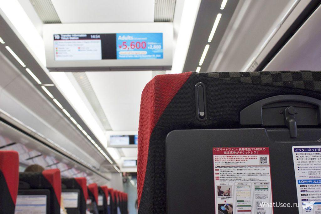 Железные дороги в Японии