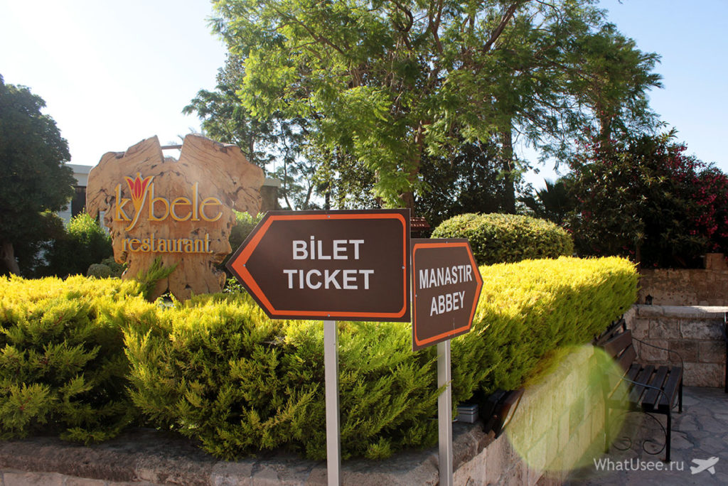 Входной билет в аббатство Беллапаис