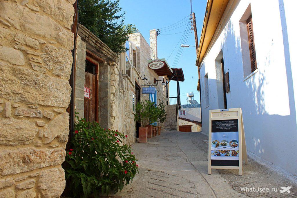 Кипрская традиционная деревня Омодос