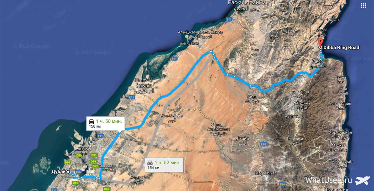 Маршрут из Дубая в Оман (порт Дибба в Мусандаме) на карте