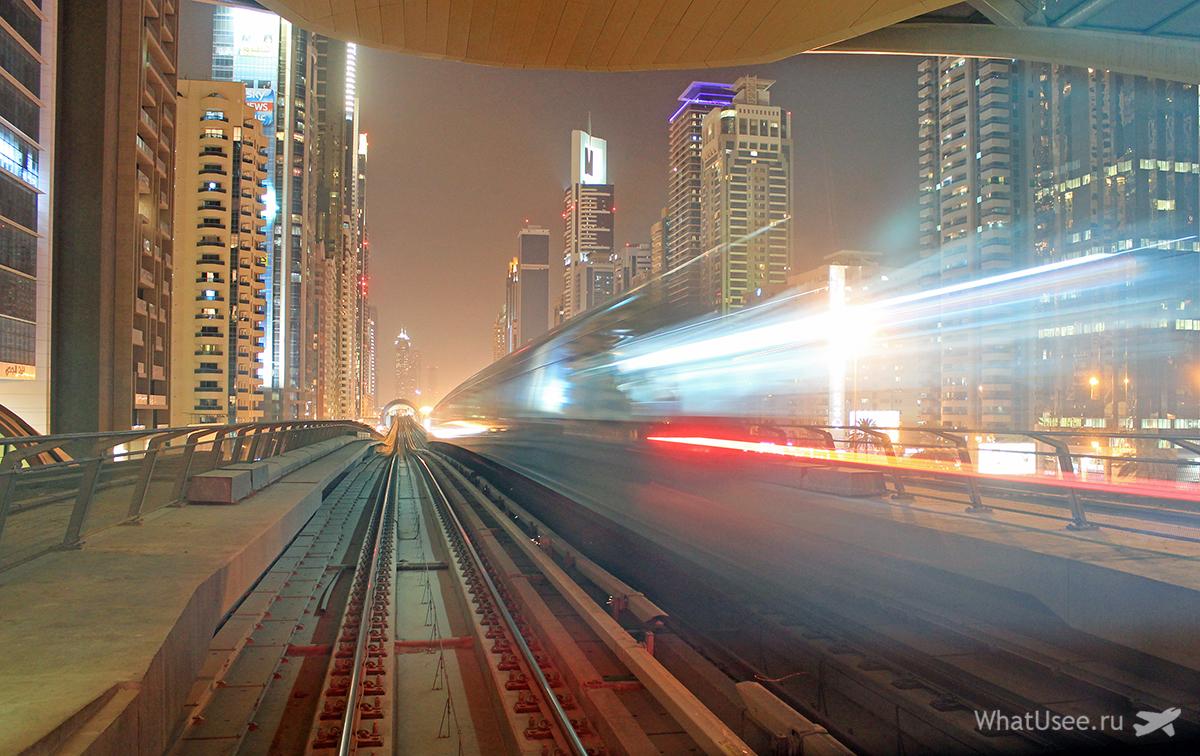 Gold Class в метро Дубая