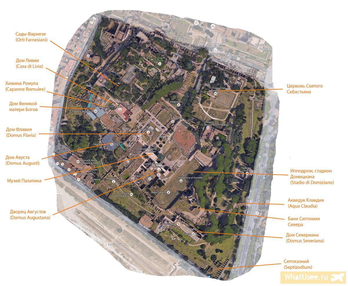 Карта-схема Палатинского холма