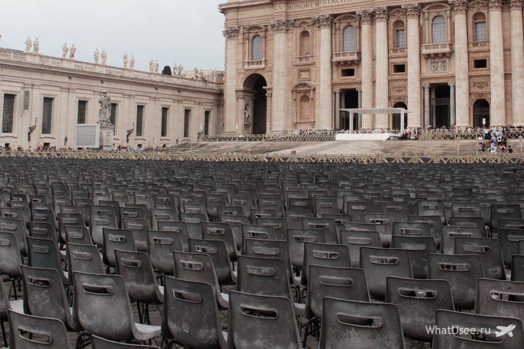 Самостоятельно в Ватикан