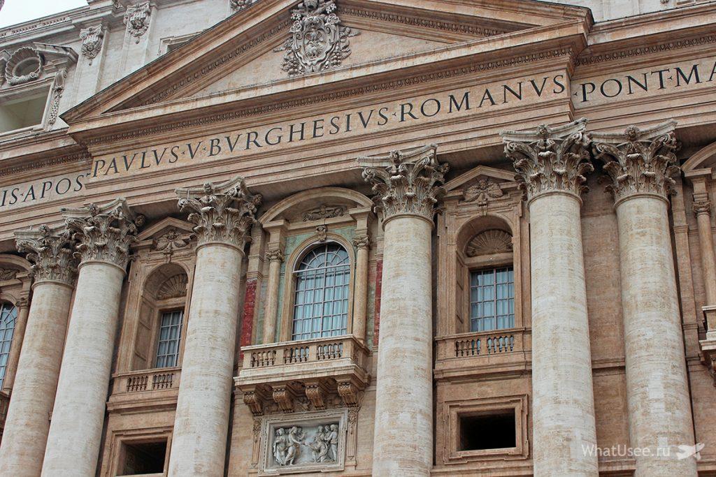 Как попасть в Ватикан самостоятельно