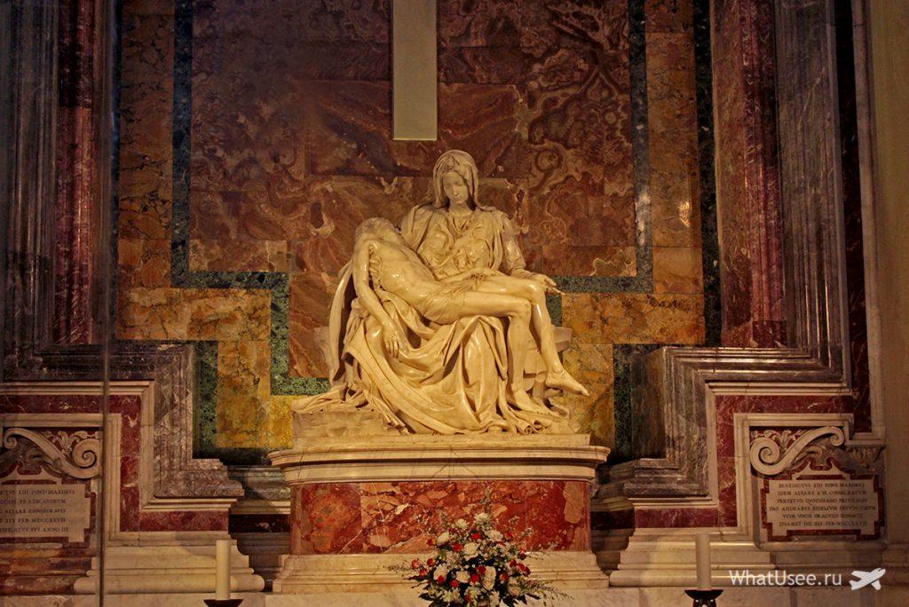 Один день в Ватикане