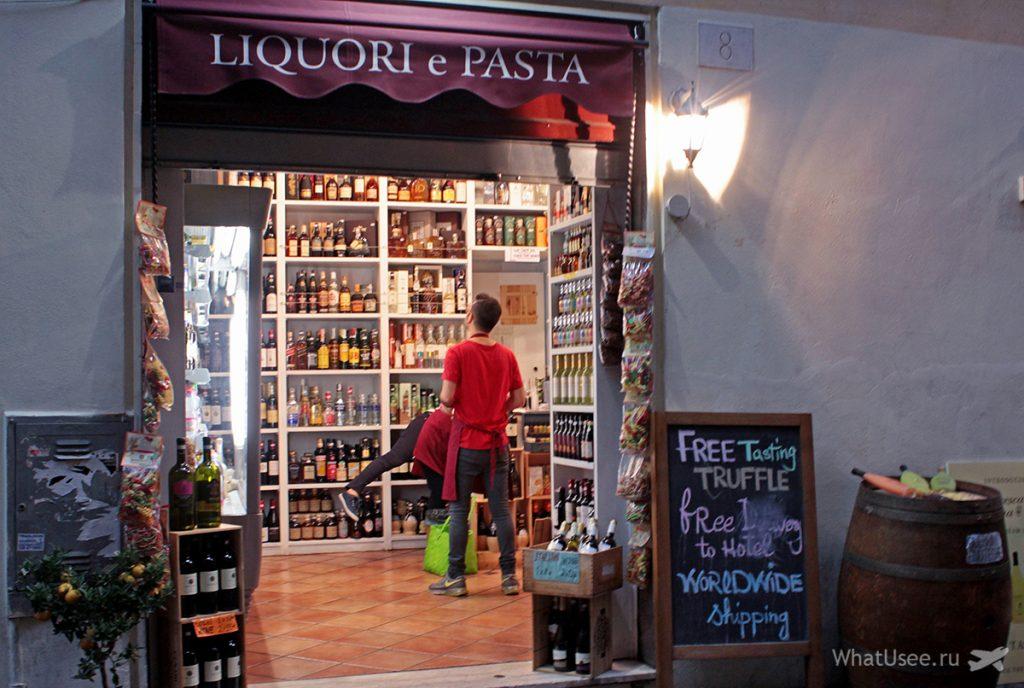 Магазинчики в Риме