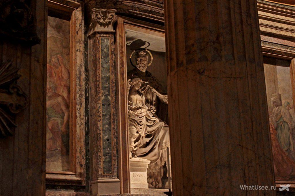 Под куполом Пантеона в Риме