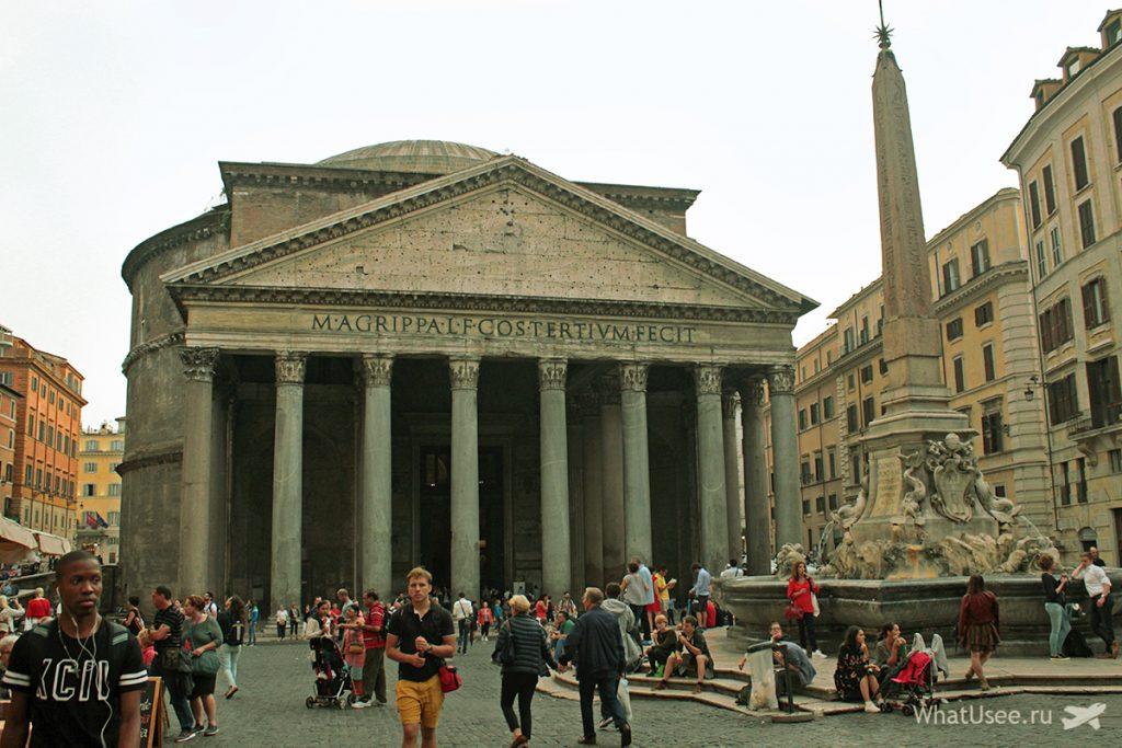 Храм все богов Пантеон