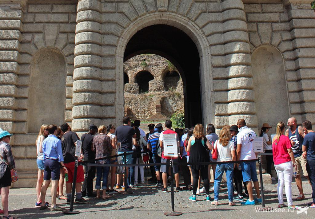Билет для посещения Колизея, Римского Форума и Палатинского холма