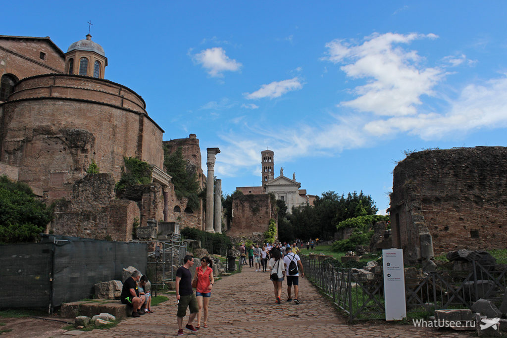 Священная Дорога в Риме