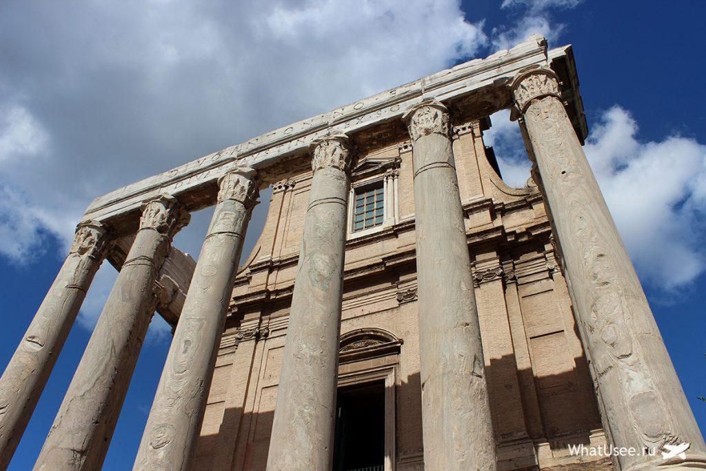 Храм Антонина и Фаустины в Риме