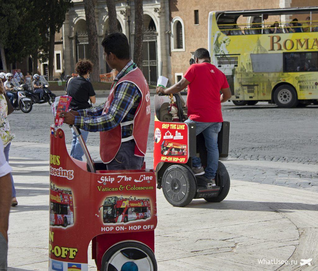 Билеты на экскурсионные автобусы Ηop on - Hop off в Риме