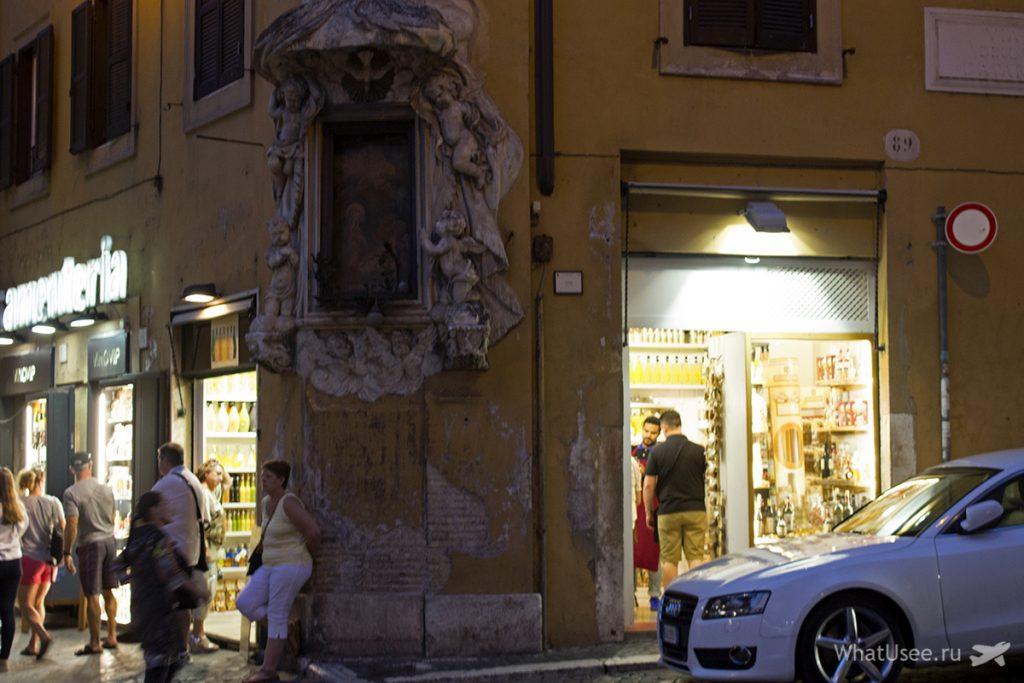 Прогулка по Риму вечером