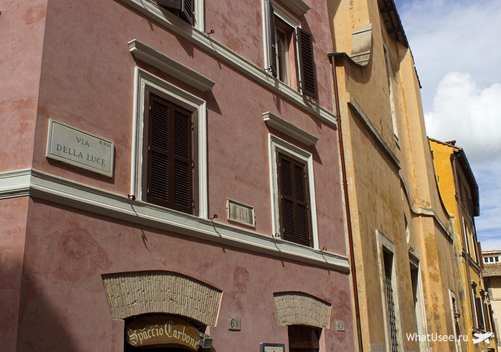 Достопримечательности района Трастевере в Риме