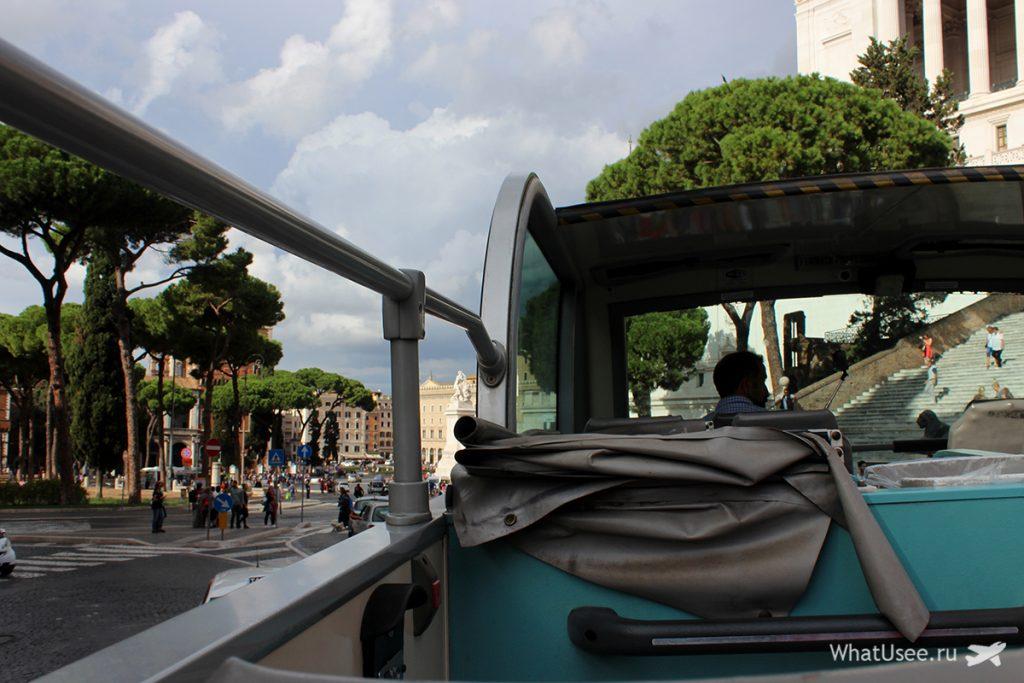 Экскурсия по Риму на автобусе
