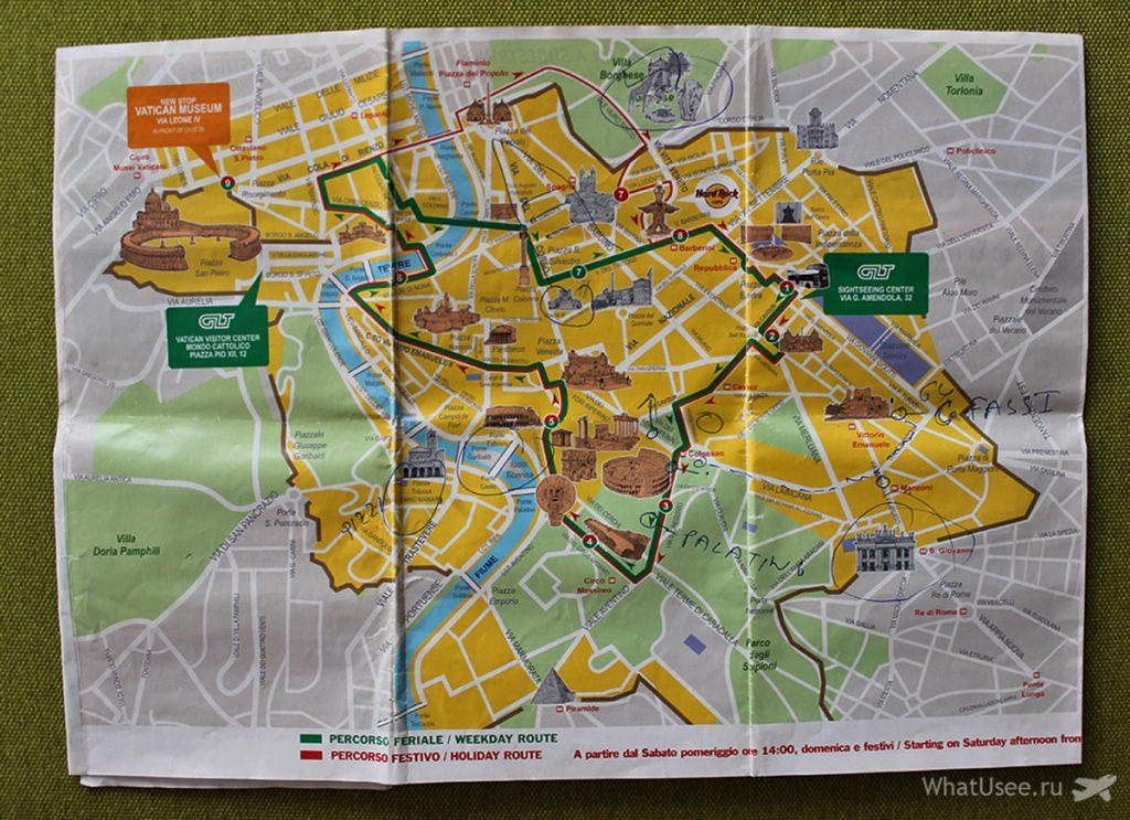 Маршрут экскурсионного автобуса по Риму