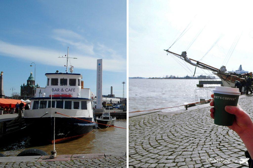 Южный порт Хельсинки