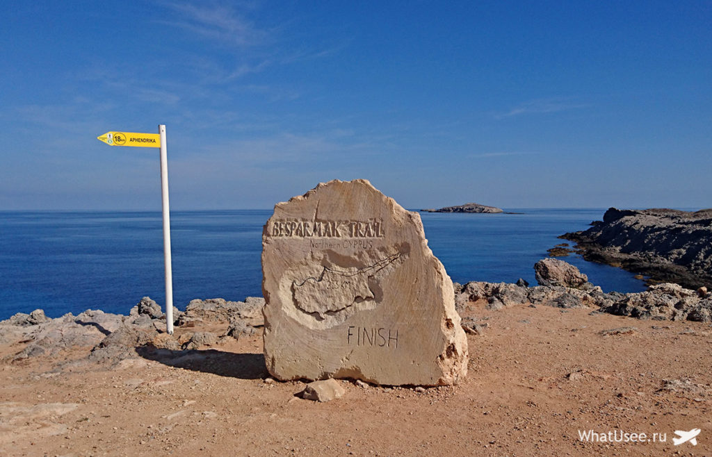 Маршрут по полуострову Карпас на Северном Кипре