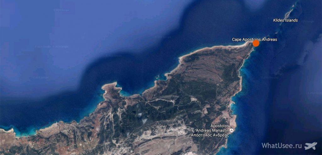 Мыс Апостола Андрея на карте Кипра