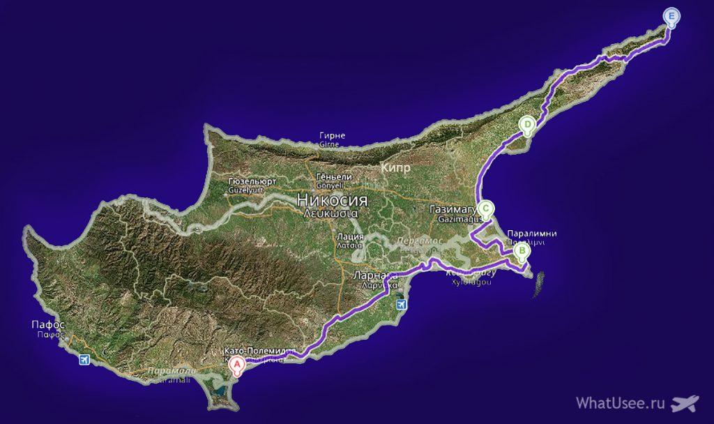 Маршрут по Северному Кипру на машине