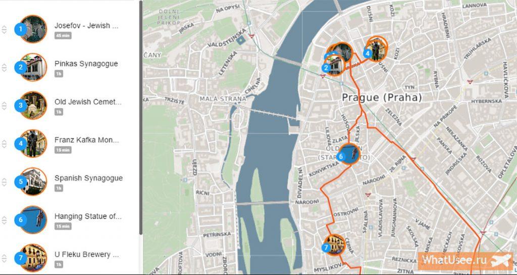 Маршрут по Праге и квартал Йозефов