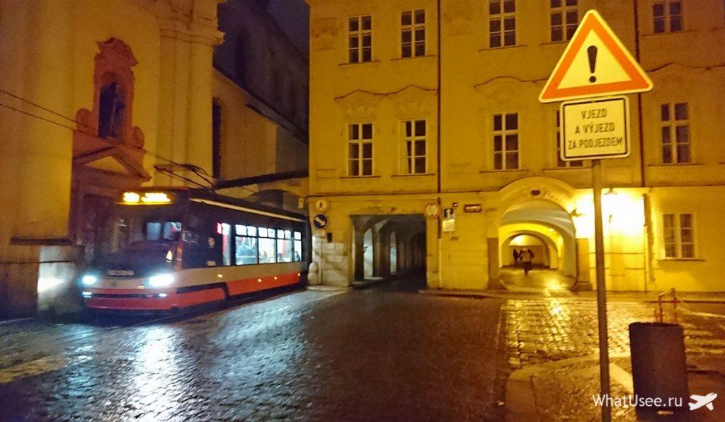 Пражские трамваи