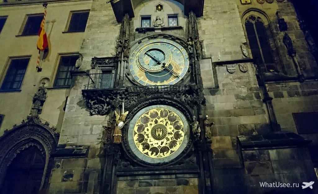 Пражский Орлой в Праге