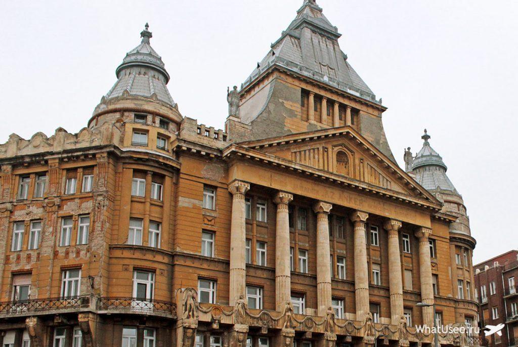 Чем заняться в Будапеште зимой