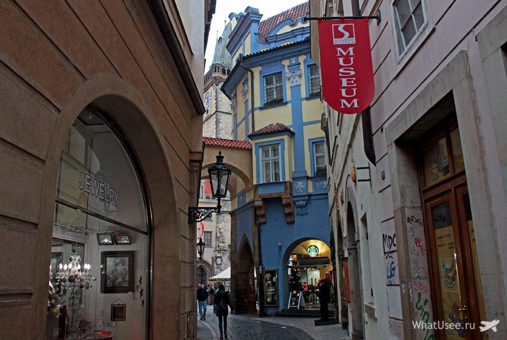 Обзорная экскурсия по Праге зимой