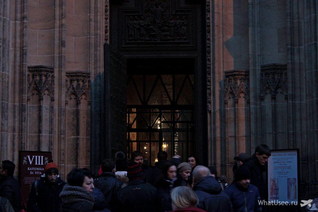 Собор Святого Вита и очередь