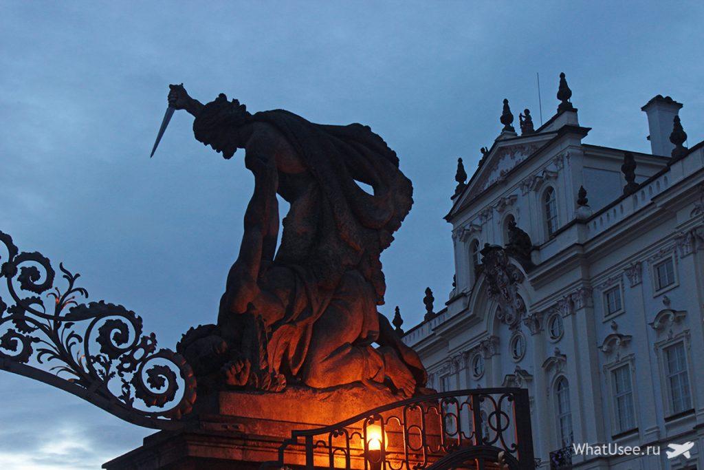 Ворота Матиаша и Пражский Град