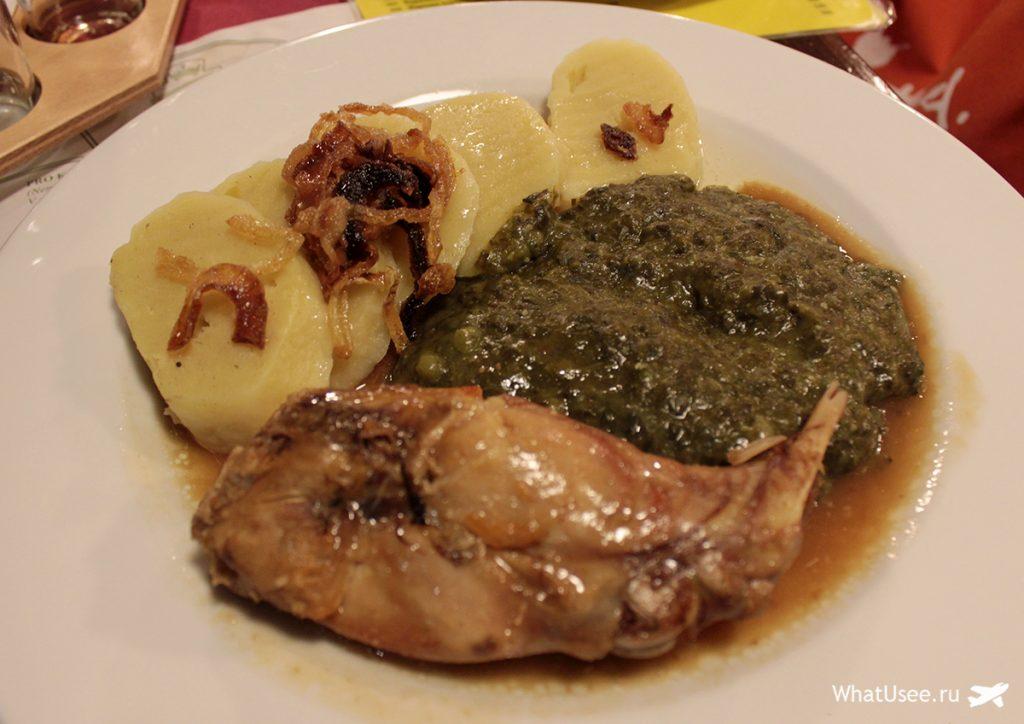 Ужин в Пивоварском доме в Праге