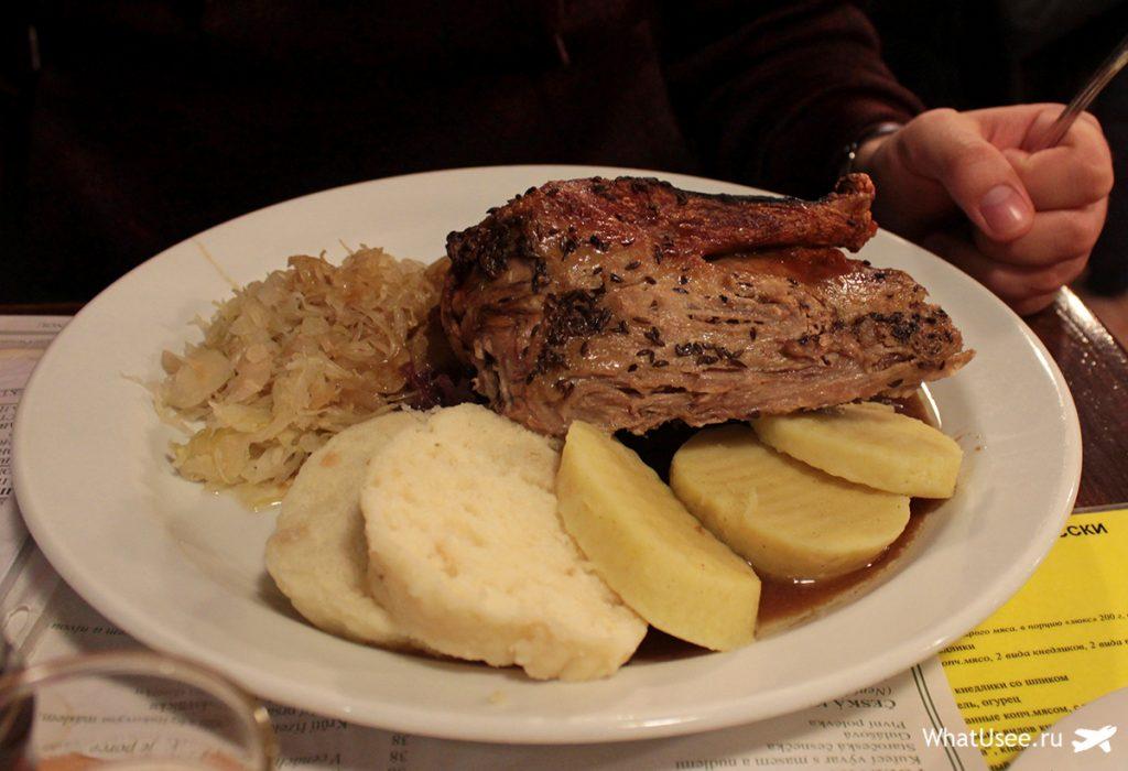 Чешская кухня в Пивоварском доме в Праге