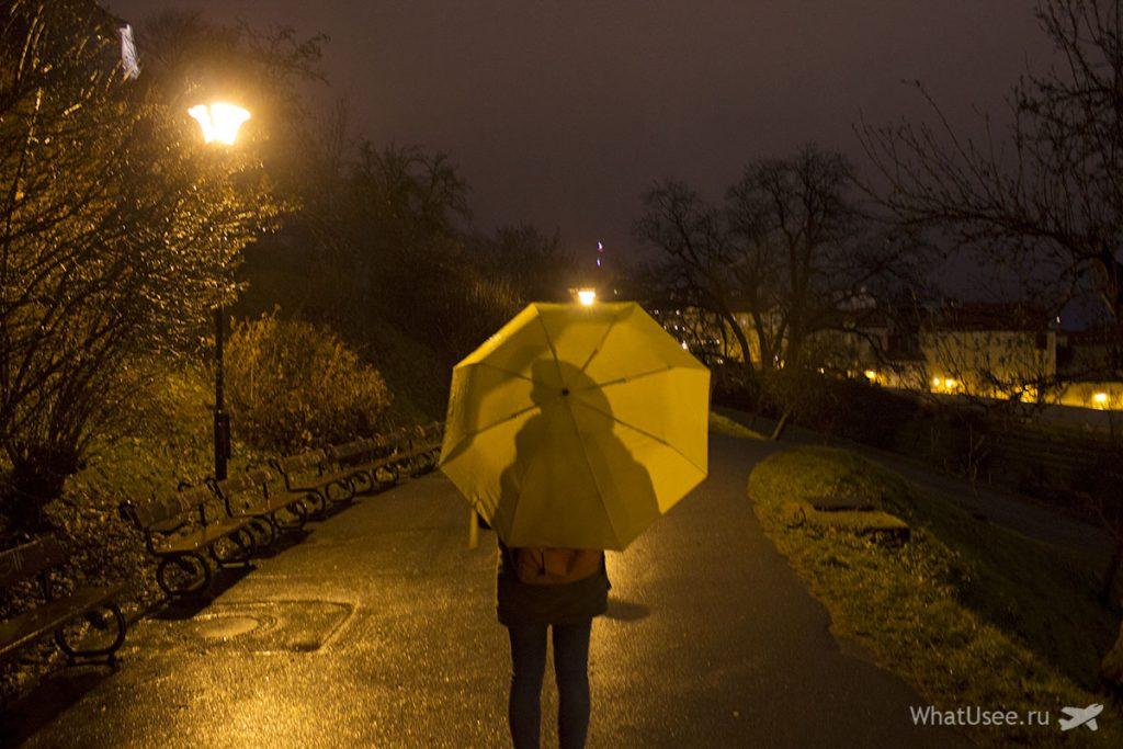 Прогулка по вечерней Праге под дождём