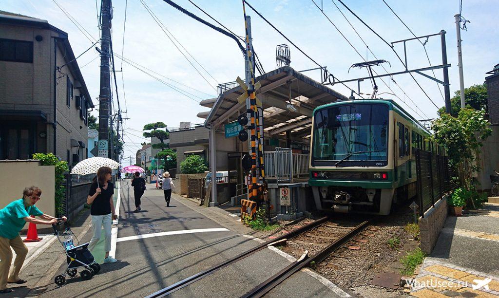 Как добраться до Камакуры