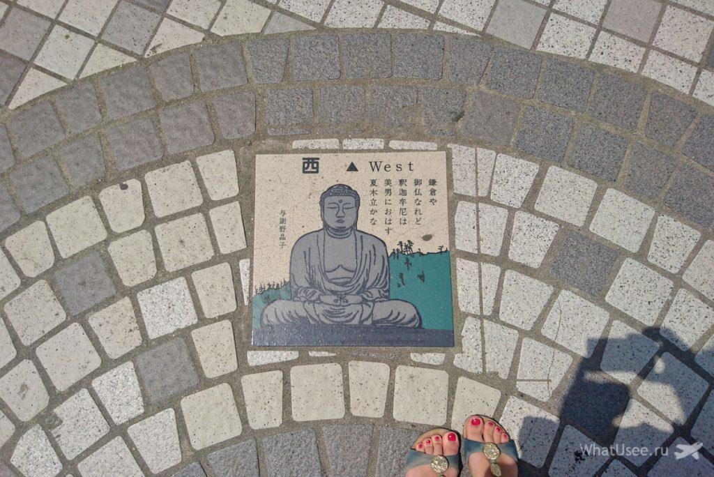 Лучшие храмы Камакуры