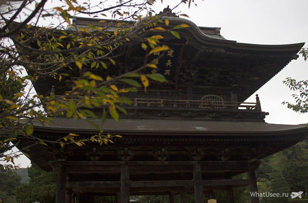 Храм Кэнтё-дзи в Камакуре