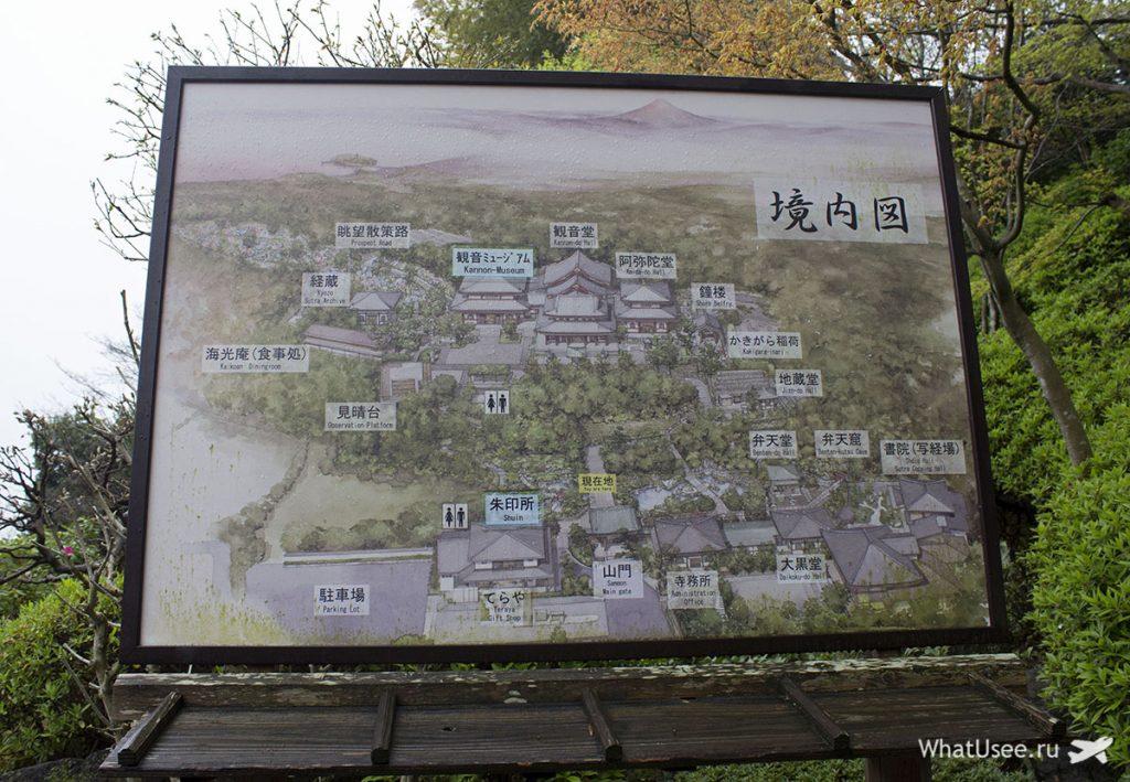 Что посмотреть в Камакуре в Японии