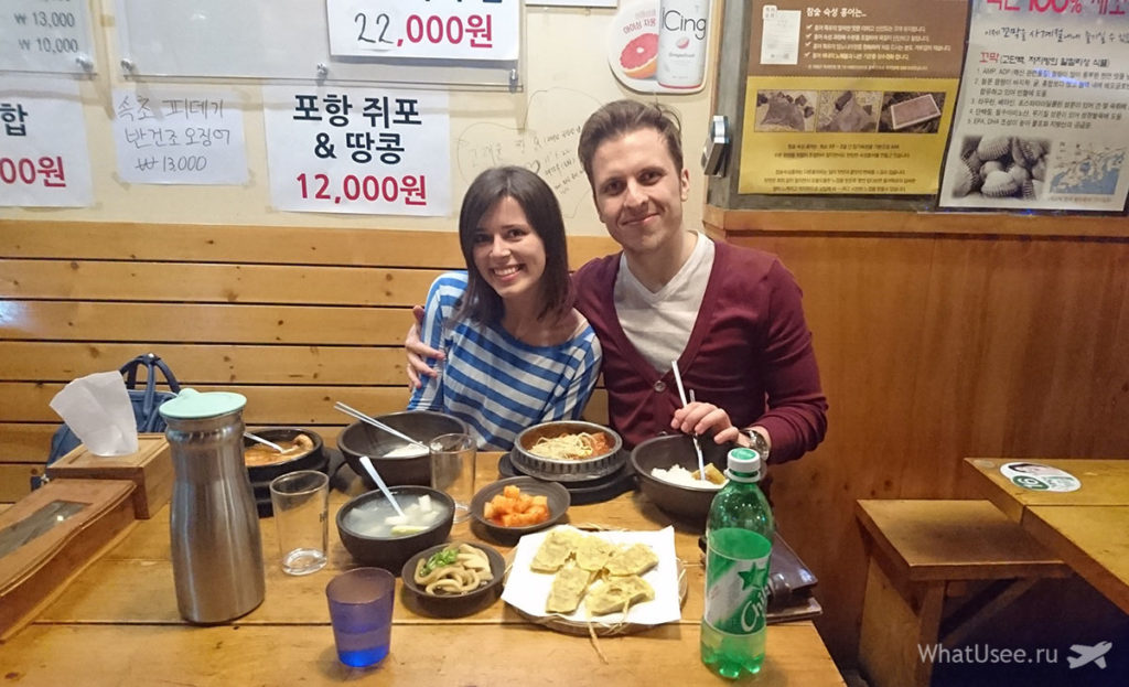 Самостоятельная поездка в Сеул