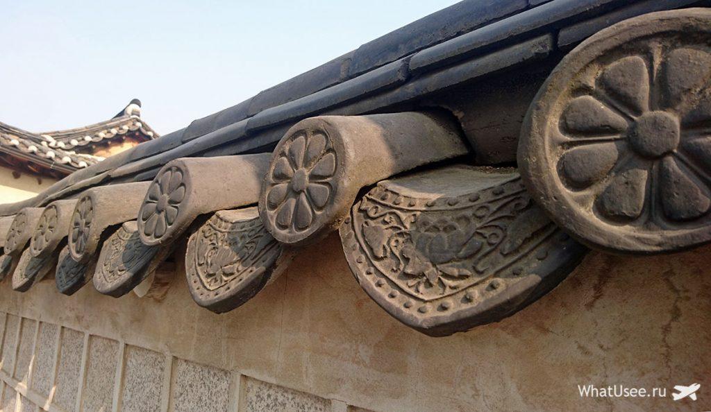 Фольклорная деревня Букчон в Сеуле