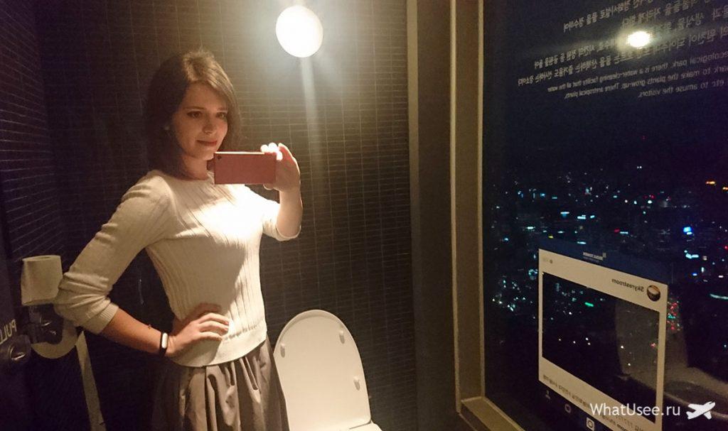 Намсанская башня в Сеуле