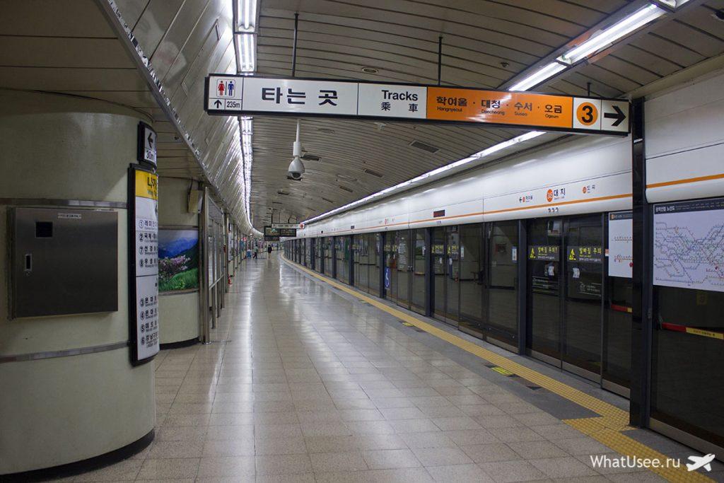 Метро в Сеуле
