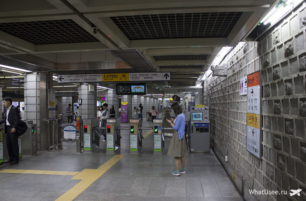 Как пользоваться метро в Сеуле