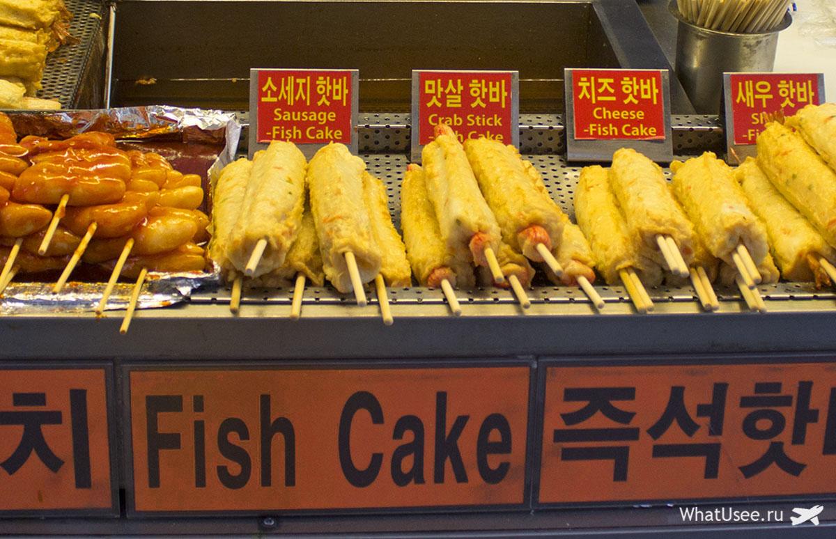 Уличная еда в Корее  Моти с клубникой