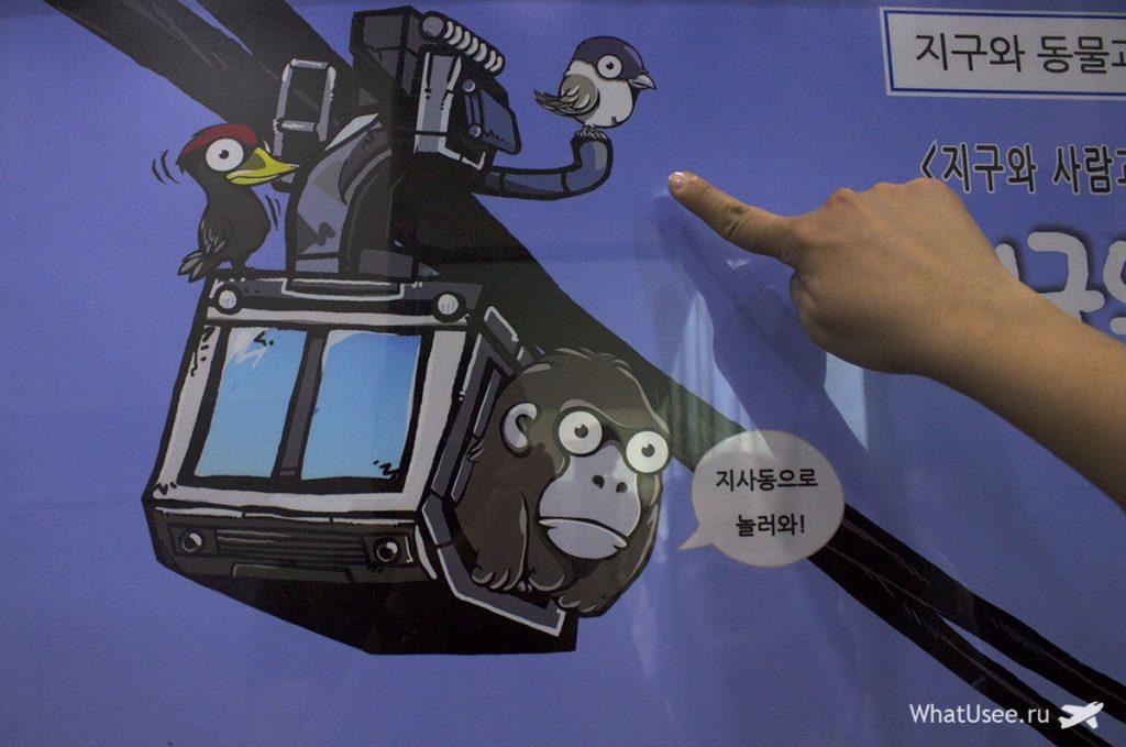 Как попасть на Намсанскую башню в Сеуле
