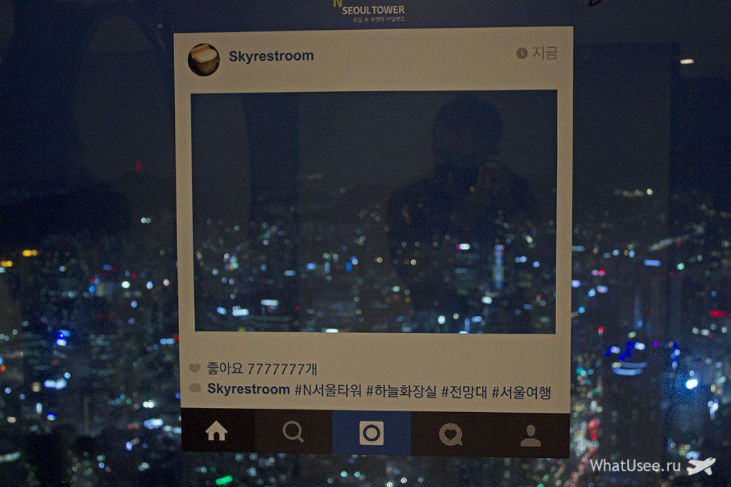 Сеульская башня на горе Намсан в Южной Корее