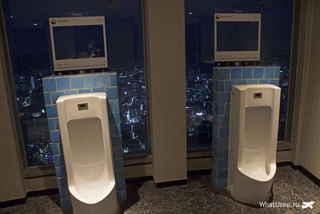 Туалет в Сеульской башне на Намсане