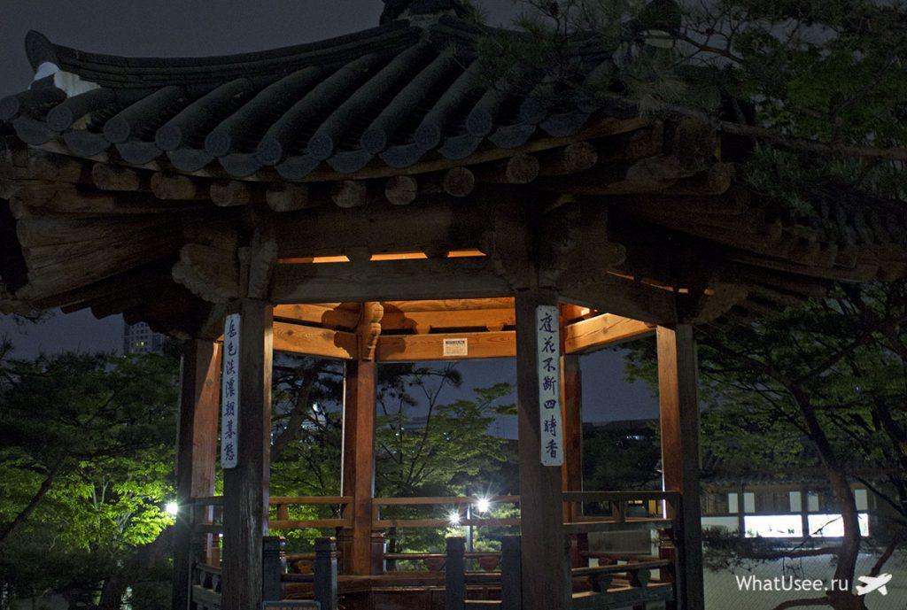 Деревня Намсангол в Сеуле
